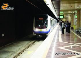 قطعه الف قطار شهری معالی آباد