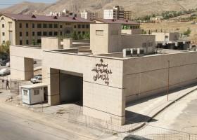 توقفگاه زیر زمینی قطار شهری احسان
