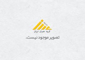 راهسازی محور اردکان کمهر ( فارس )
